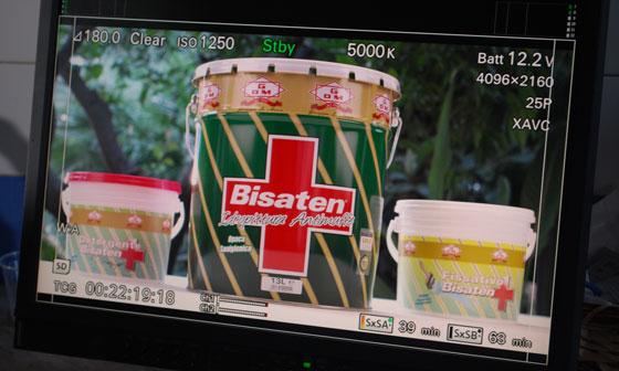 I prodotti protagonisti dello spot TV Bisaten 2016 sul monitor del pack shot finale